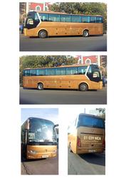 Транспортные услуги по перевозке пассажиров на