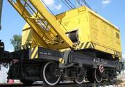 Кран железнодорожный КЖ-561 (25т)