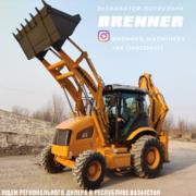 Экскаватор-погрузчик BRENNER 983. Предлагаем к поставке.